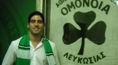אוהד לויטה. מושבה ישראלית בקפריסין (הרשמי של אומוניה ניקוסיה)