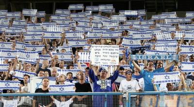 אוהדי נבחרת ישראל (שי לוי)