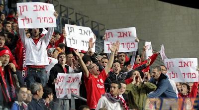 אוהדי הפועל חיפה מוחים נגד יואב כץ (יניב גונן)