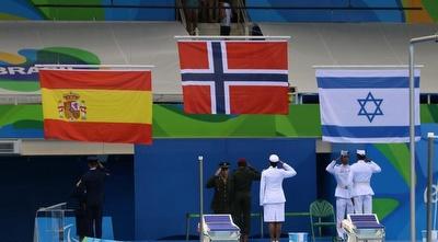 דגל ישראל מתנוסס בגאווה (קרן איזיקסון)