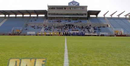 האצטדיון בהרצליה. רמה
