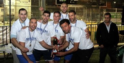 Futsal עם הגביע (איתי ישראל)