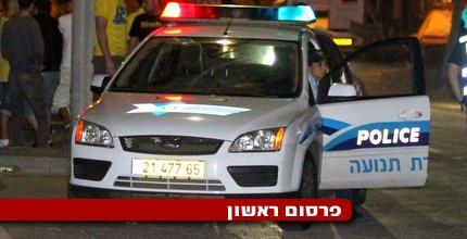 המשטרה ממשיכה לפעול נגד ארגון לה פמיליה (שי לוי)