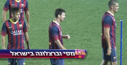 ניימאר ומסי באימון באצטדיון דורא