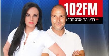 אופירה אסייג ואיציק זוהר ב-102FM