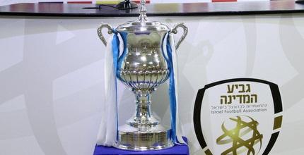 גביע המדינה. עוד גביע כחול-לבן בדרך (חגי ניזרי)