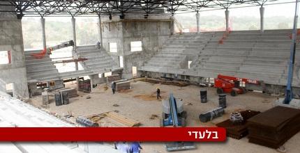 היכל הספורט בתל אביב מבפנים (חגי ניזרי)