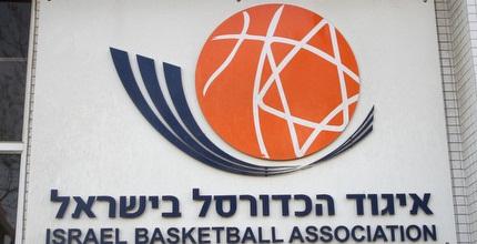 איגוד הכדורסל (רדאד ג'בארה)