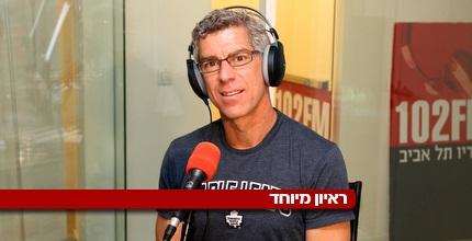 מיץ´ גולדהאר ב-102FM בשיתוף ONE (שי לוי)