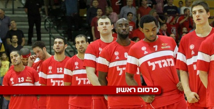 שחקני הפועל ירושלים (חגי ניזרי)