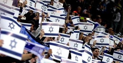 אוהדי נבחרת ישראל (יניב גונן)