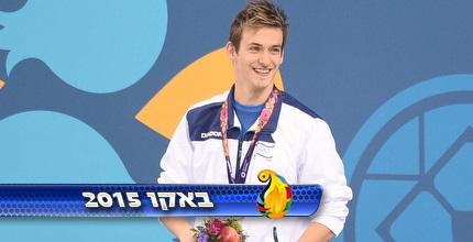 קלונטרוב עם הזהב (הוועד האולימפי בישראל)