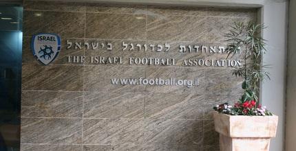 ההתאחדות לכדורגל