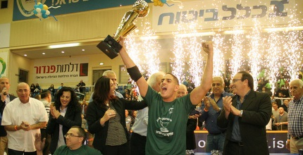 אילן רמת גן מחזיקת גביע המדינה (משה חרמון)