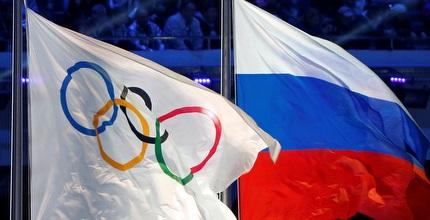 דגל רוסיה. לא יופיע בדרום קוריאה (רויטרס)