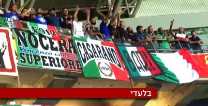 אוהדים מצדיעים במועל יד באצטדיון סמי עופר