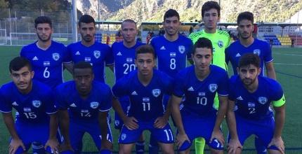 0:0 לנבחרת הנוער מול צרפת, לא עלתה ליורו