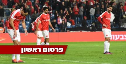 שחקני הפועל תל אביב מאוכזבים (נעם מורנו)
