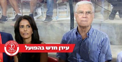 יעקב שחר ואלונה ברקת (רדאד ג'בארה)