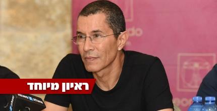 """טביב: אני בעד שחקן ערבי בבית""""ר ירושלים"""