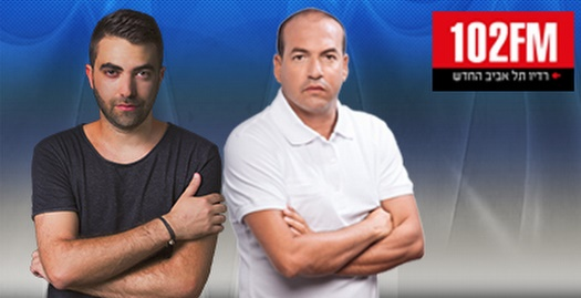 דולב נישליס ואייל ברקוביץ' ב-102FM