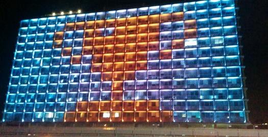 בניין עיריית תל אביב (עיריית ת&qout;א יפו)