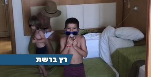 """בלגן ברודוס: הילדים של טב""""ח הבלם נהנים ביוון"""