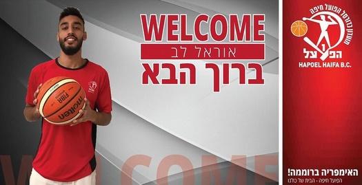 עידן פז בקריית גת, אוראל לב חתם בהפועל חיפה