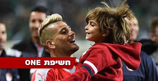 """רשמי: מאור בוזגלו יו""""ר ארגון שחקני הכדורגל"""