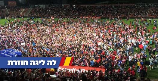 רוצות לשרוד: הקיץ של קבוצות התחתית בספרד