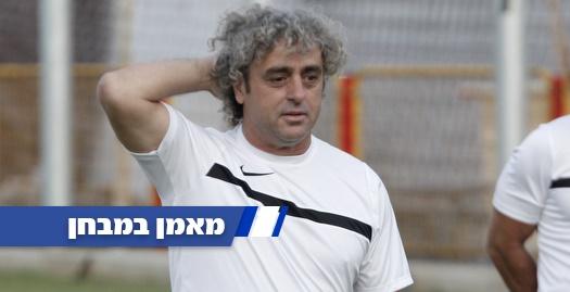 תלתלים וטלטלות: ראובן עטר מחליק לליגת העל