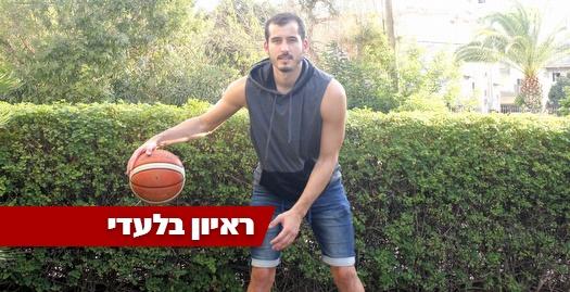 זליקוביץ': לא פחות טוב משחקני ירושלים ומכבי