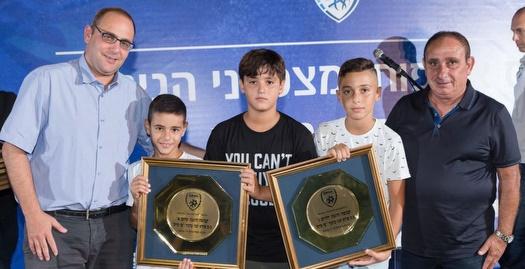 משה דמאיו, רותם קמר והילדים המצטיינים (ההתאחדות לכדורגל)