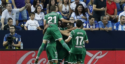 מתרסקת: הפסד נוסף למלאגה, 2:0 נגד לגאנס