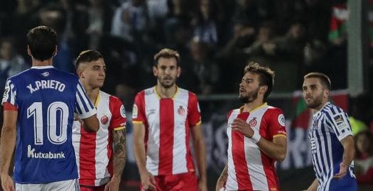 צ'אבי פרייטו מול שחקני ג'ירונה (La Liga)