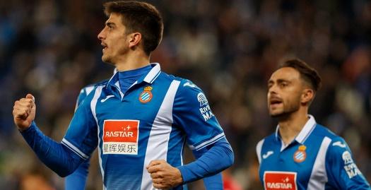 ג'רארד מורנו חוגג (La Liga)