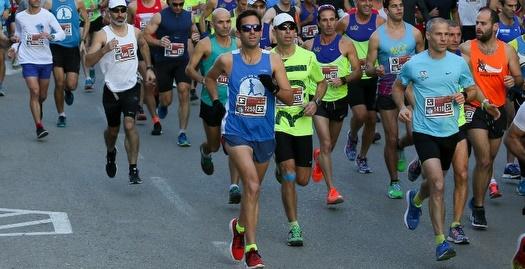 מרתון טבריה, ארכיון
