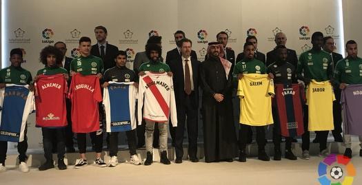 9 שחקנים מערב הסעודית יצטרפו לליגות בספרד