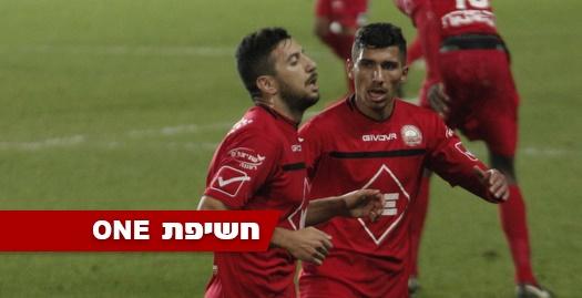 ירדן כהן חוגג עם מוחמד שכר (שחר גרוס)