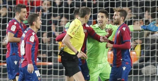 שחקני לבאנטה מתנפלים על מדייה חימנס (La Liga)