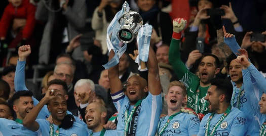 מנה ראשונה: מנצ'סטר סיטי זכתה בגביע הליגה