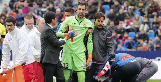 דייגו לופס מורד מהמגרש (La Liga)