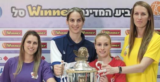 קפטניות הקבוצות בחצי גמר גביע המדינה לנשים (שחר גרוס)