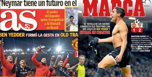 שערי העיתונים בספרד