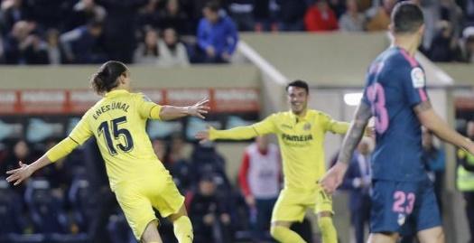 אנס אונאל חוגג את השוויון (La Liga)