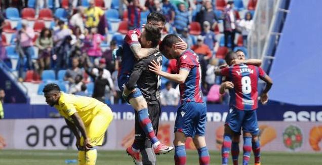 לבאנטה חוגגת את שער הניצחון (La Liga)