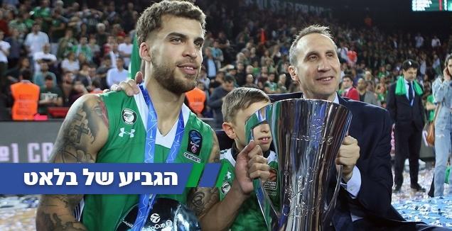 דייויד בלאט וסקוטי ווילבקין עם הגביע (eurocup)