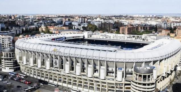 אצטדיון סנטיאגו ברנבאו (La Liga)