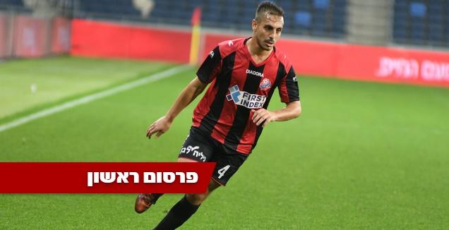דור מלול מועמד לעבור למכבי חיפה בעונה הבאה