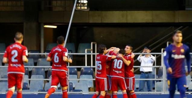 שחקני סראגוסה חוגגים מול ברצלונה ב' (La Liga)